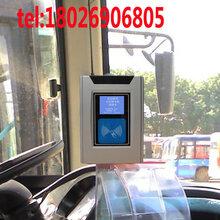 车载刷卡机-GPS语音报站器-IC卡公交刷卡机