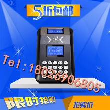 工厂食堂售饭机-单位食堂售饭机-IC卡售饭机