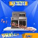 智能IC卡售飯機-感應卡食堂機-IC卡售飯機
