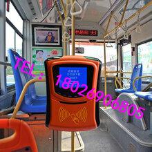 公交刷卡机厂家-小区巴士刷卡机-校园巴士收费机图片