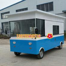 天纵TZCC-4移动小吃车电动小吃房车油炸小吃车多功能冷饮车厂家直销