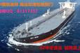 山东青岛到迪拜专线双清国际海运散货拼箱整柜双清关包税到门