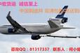 福州到迪拜空运海运专线双清包税到门深圳广州到迪拜