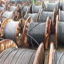 常熟市回收利用电线电缆报价