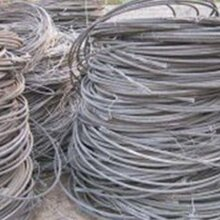 相城区电线电缆厂家