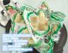 真空印刷袋,食品包装袋,保鲜,密封性极好