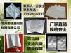 铝箔袋,纯铝袋,厂家制作,支持各种袋形,独一无二的定制产品