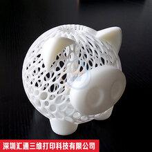 手板模型制作专业手板加工3D打印厂家图片