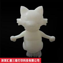 汕头3D打印服务公司,工业级高精度3D打印服务图片