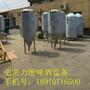 内蒙古小型自酿啤酒设备厂家,小型啤酒设备多少钱图片