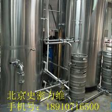 自酿啤酒设备厂家,精酿啤酒设备就从