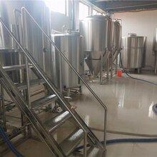 创办小型啤酒厂需要哪些设备,自酿啤酒设备厂家图片