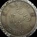 古钱币目前的市场行情好出手吗