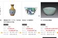 明代青花釉里红瓷器现在拍卖多少钱、2014年青花瓷器价格