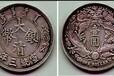 宣统三年大清银币最?#30331;?#30340;是这几种!