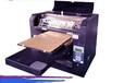 档案盒打印机厂家