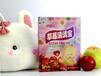 草莓清清宝香橙清清宝厂家oem贴牌加工供应批发代理价格实惠
