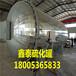 鲁贯通电加热硫化罐电加热水或者电加热空气的硫化罐