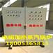 鲁贯通-0.5吨压板机专用电磁加热导热油炉生产厂家