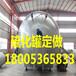 国内专业的橡胶硫化罐生产厂家-鲁贯通-2050各个型号尺寸均可定做