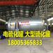 魯貫通電加熱硫化罐節能環保先進設備電蒸汽跟電干燒電磁