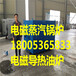 LGT电磁采暖炉耗电多少适用于多大面积