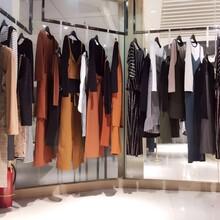 2017当季新款时尚套装品牌折扣女装货源批发