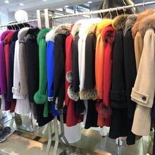 国内一线品牌女装羊绒大衣尾货批发一手货源