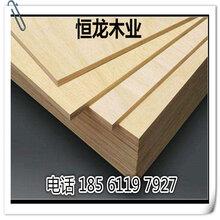 lvb胶合板lvb胶合板价格优质lvb胶合板批发热线图片