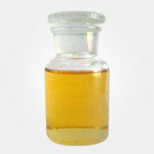 玉米黄质油悬液