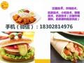 四川温江哪有汉堡炸鸡原料批发?温江汉堡店原材料,成都温江炸鸡汉堡原材料图片