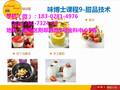 四川哪有汉堡炸鸡原料批发厂家?四川汉堡包半成品原料供应图片