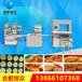 食品厂专用60-II型月饼自动包馅机月饼机整套设备