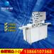 广州月饼厂专用全自动小型SZ-63型月饼成型机
