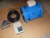 電鍍污水處理電磁流量計,環保設備電磁流量計,造紙廠電磁流量計