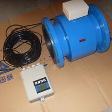 电镀污水处理电磁流量计,环保设备电磁流量计,造纸厂电磁流量计