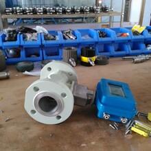 LWQ-A80智能流量计一体流量计压力补偿气体涡轮流量计