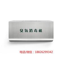 努创臭氧发生器消毒机广州臭氧生产供商生产厂家