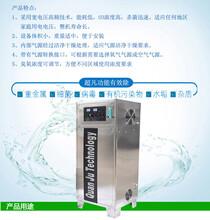 臭氧处理工业污水脱色降COD的优点