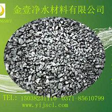 北京无烟煤滤料供应商价格实惠