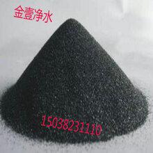 上海无烟煤滤料价格