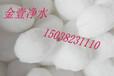 辽宁纤维球滤料厂家