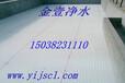 四川六角蜂窝斜管填料生产厂家