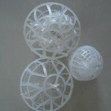 懸浮球組合填料廠家,懸浮球組合填料介紹,懸浮球組合填料價格