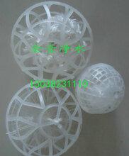 150悬浮球组合填料价格_150悬浮球组合填料厂家