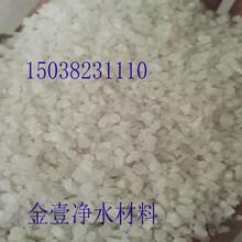 水处理石英砂滤料_水处理石英砂滤料价格图片