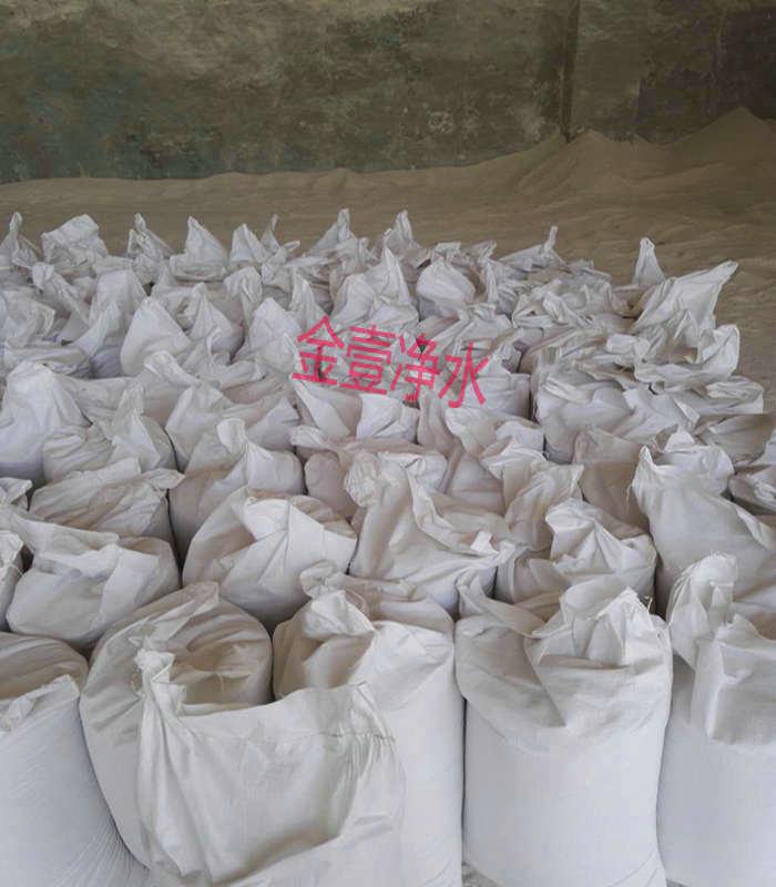 福建石英砂滤料金壹水处理材料厂家优质服务