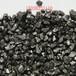 吉林无烟煤滤料,吉林水处理无烟煤滤料厂家供应