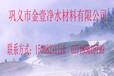 黑龍江無煙煤濾料,黑龍江無煙煤濾料廠家,黑龍江無煙煤濾料價格