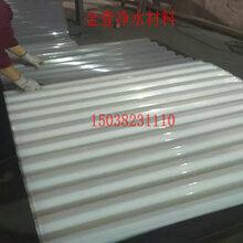 斜管填料生产厂家-巩义市金壹净水材料有限公司